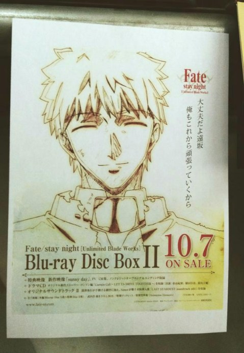 Fate/stay night UBW Blu-ray 2 announcement poster
