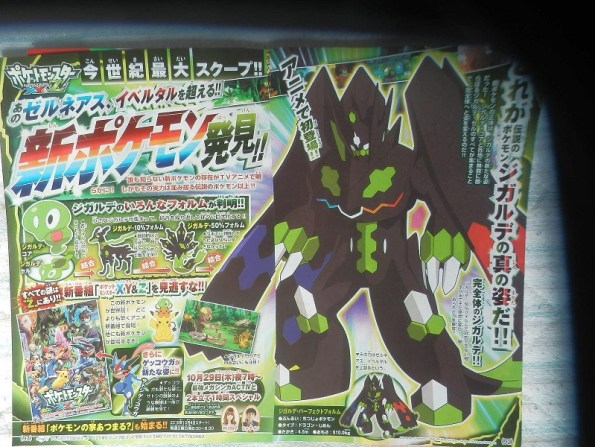 CoroCoro Magazine Zygarde Pokemon Forms