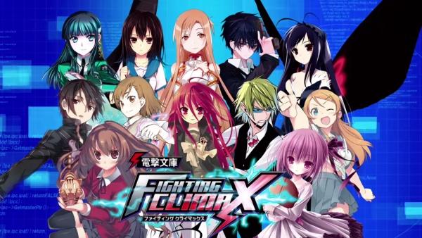 Dengeki Bunko: Fighting Climax | oprainfall