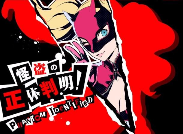 Persona 5 An profile