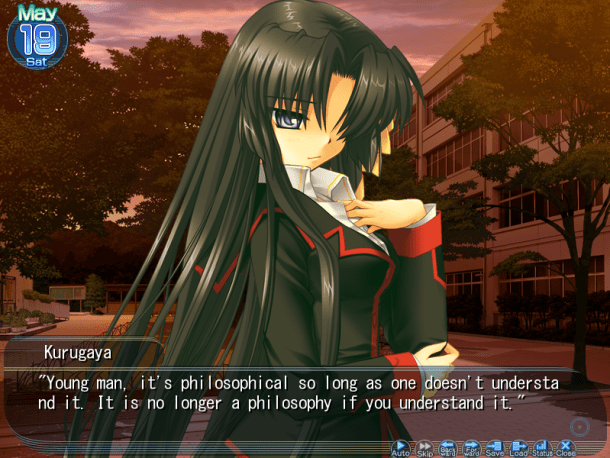 Little Busters | Kurugaya Dialogue