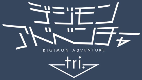digimon tri logo