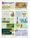 Famitsu Scan Chibi-Robo Page 2