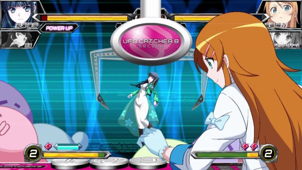 Fighting Climax | Playing The Crane Game
