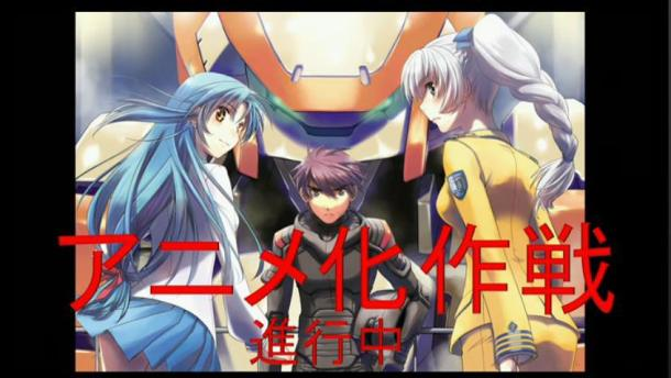 Full Metal Panic Anime Reveal Visual