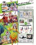 Famitsu Scan Genei Ibunroku Page 6