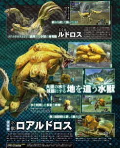 Famitsu Scan Monster Hunter Page 5