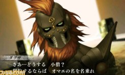 Shin Megami Tensei IV: Final demon dialogue