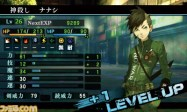 Shin Megami Tensei IV: Final level-up screen