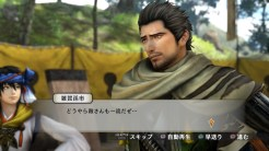 Samurai Warriors 4 Empires | Drama 2