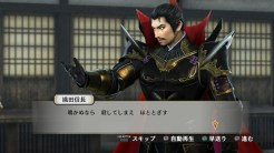 Samurai Warriors 4 Empires | Drama 4
