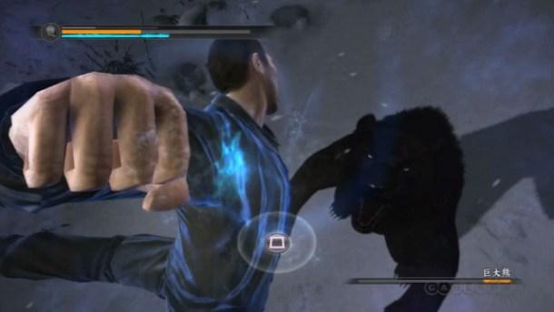 Yakuza 5 | oprainfall