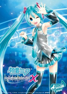 Hatsune Miku Project Diva X cleaning cloth