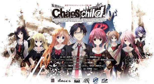 Chaos_Child_logo