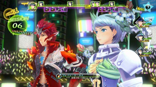 Genei Ibun Roku Duo Arts