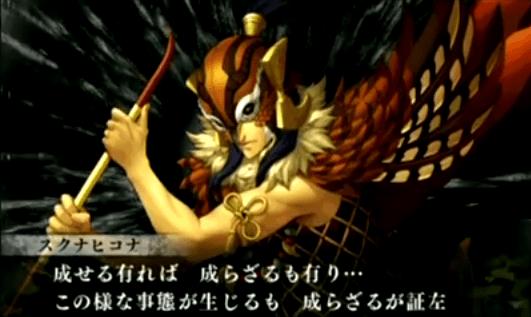Shin Megami Tensei IV Final - Sukuna Hikona
