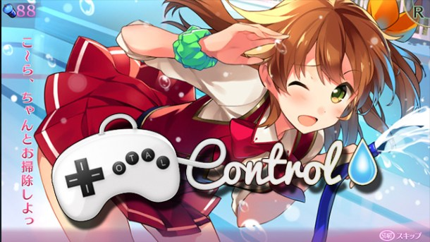 total control omega