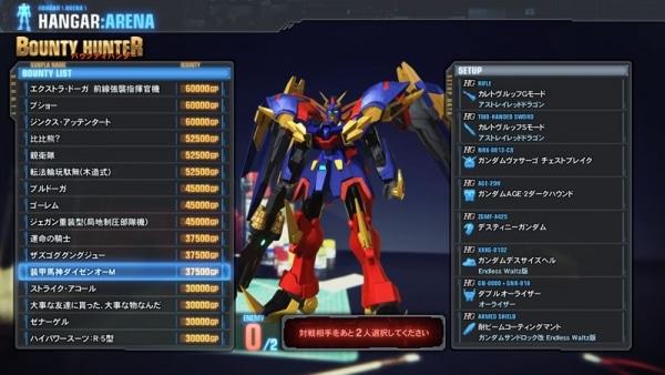 Gundam Breaker 3 - Image 03 - Bounty Hunter Mode