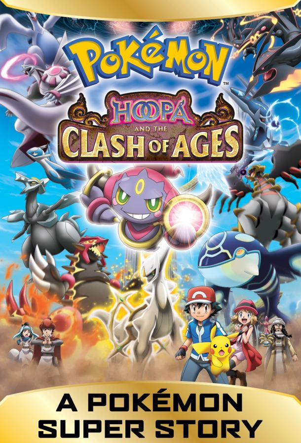 HoopaClashofAges_Cover_iTunes_Tile_1400px_F