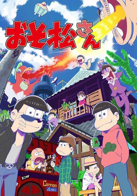Osomatsu-san anime cover