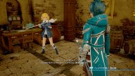 Star Ocean 5 | Interacting With Welch