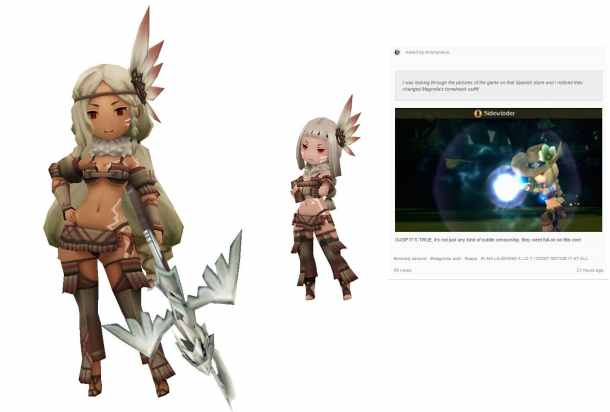 bravely second censored 2