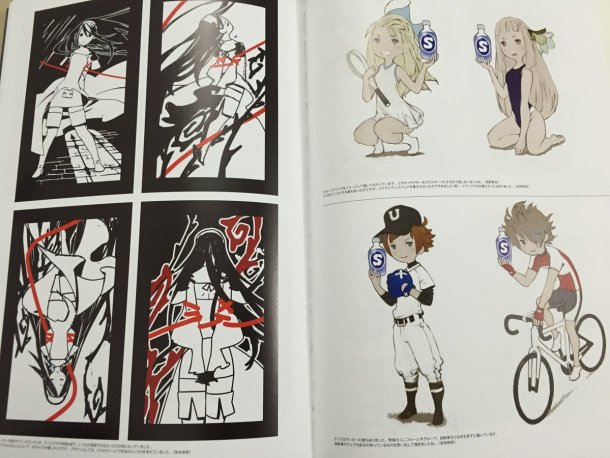 Bravely-Second-art-book-original
