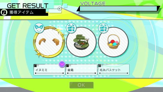 Project DIVA X gifts