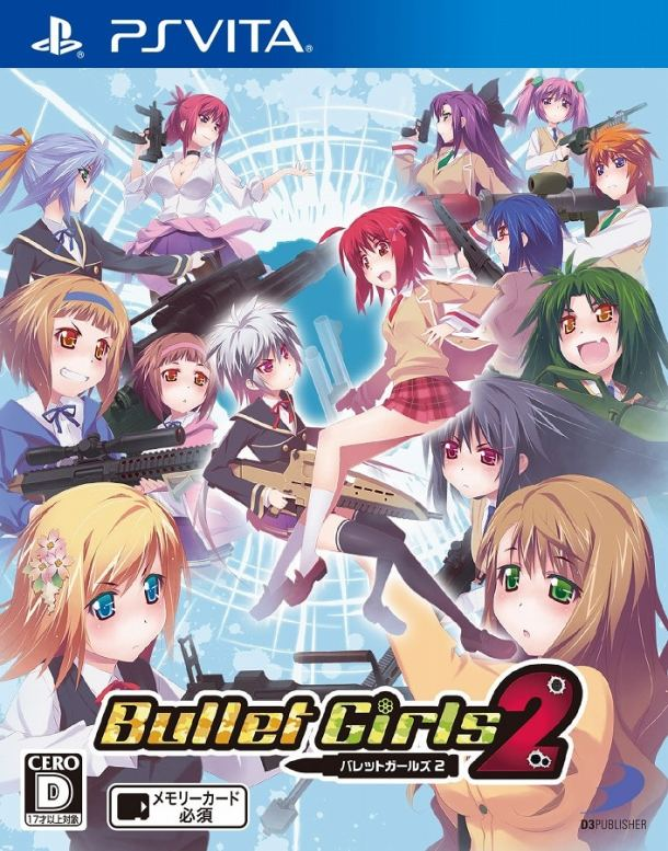 bulletgirls2-boxart