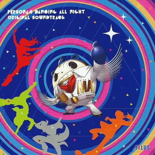 Persona 4 DAN  Album cover