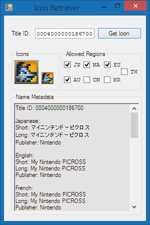 A tool used to discover My Nintendo Picross: The Legend of Zelda - Twilight Princess
