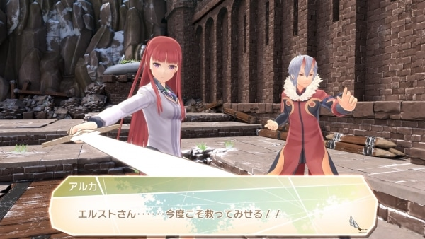 Summon Night 6 Fight