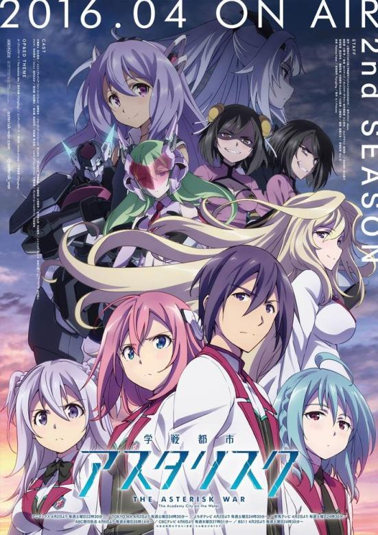 The Asterisk War S2 promo image