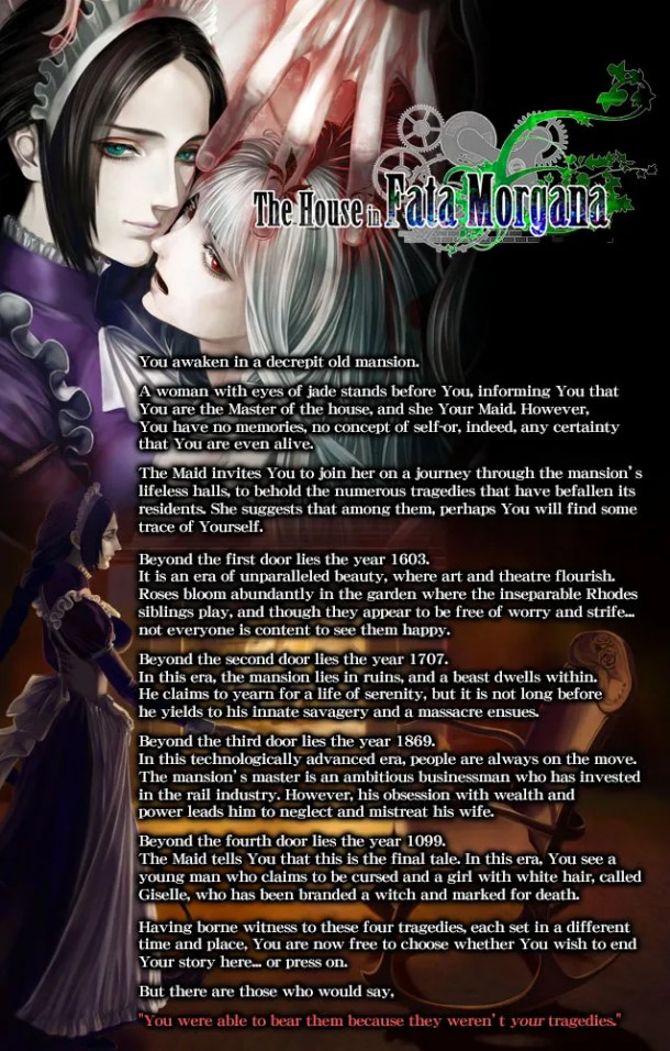 The House in Fata Morgana Story Image
