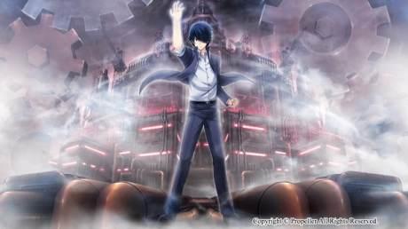 Tokyo Babel | Hero