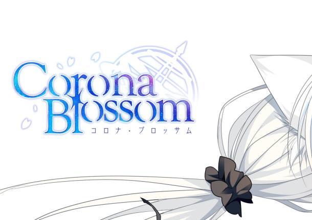 corona-blossom