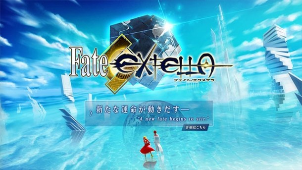 fate-extella-ps-vita-announced-japan
