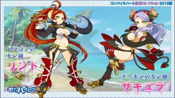 seven-pirates-lindo-sakyura