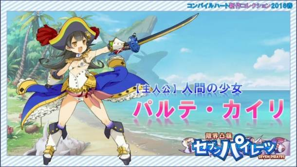 seven-pirates-parte