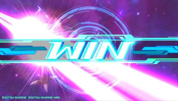 Gundam Extreme Vs Force   Wiin