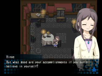 Corpse Party_PC - 06