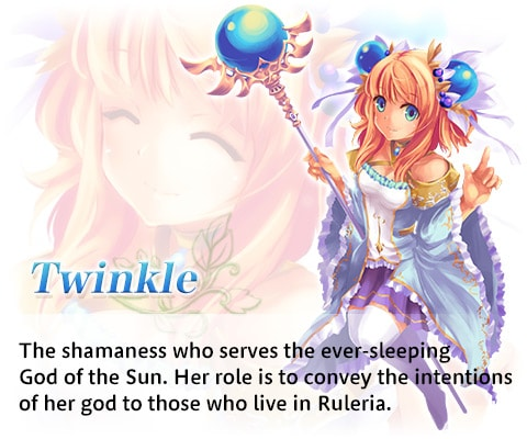 Elio Twinkle