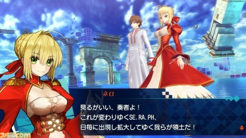 Fate-Extella_Fami-shot_04-21-16_003
