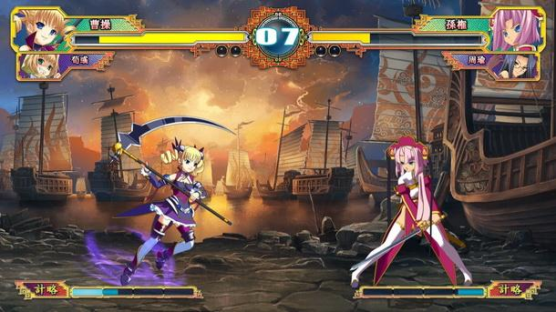 Koihime Enbu Screenshot 1