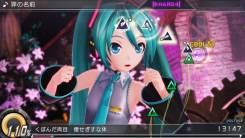 MikuDivaX3