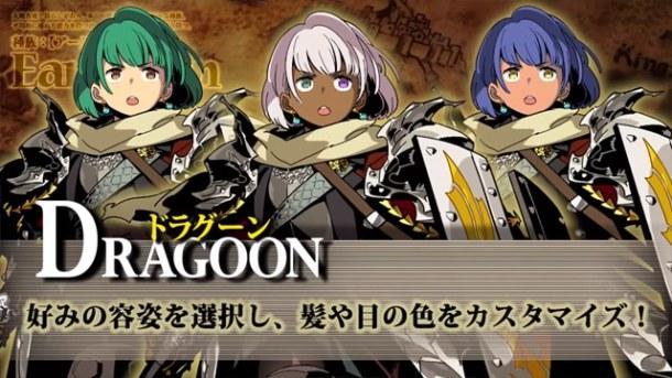 dragoon class