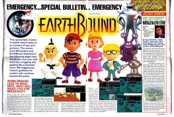 EarthBound Nintendo Power 2