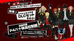 Persona 5 P4 DLC costumes