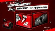 Persona 5 Anniversary Edition box