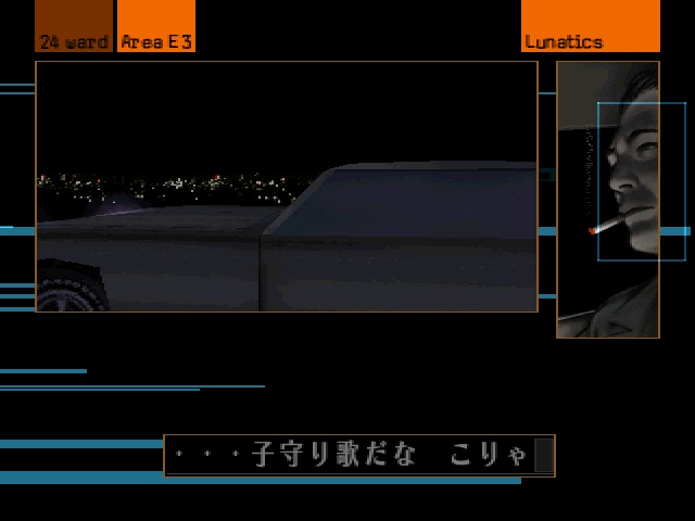 Silver Case screenshot